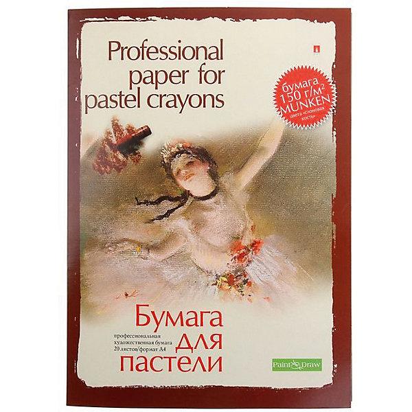 Альт Папка для пастели Альт А3, 20 листов планшет для пастелей фуксия цветы 20 листов а3 пф а3