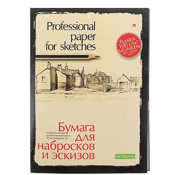 Альт Папка для эскизов А4, 20 листов