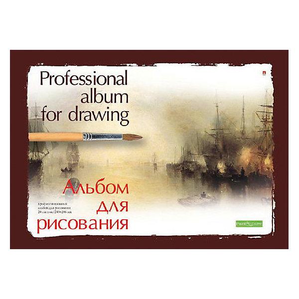 Альт Альбом для рисования Альт