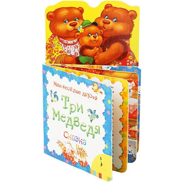 Росмэн Сказка Мои весёлые друзья Три медведя росмэн прибаутки мои весёлые друзья зайчик побегайчик