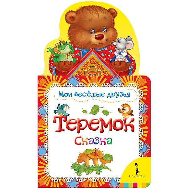 Росмэн Сказка