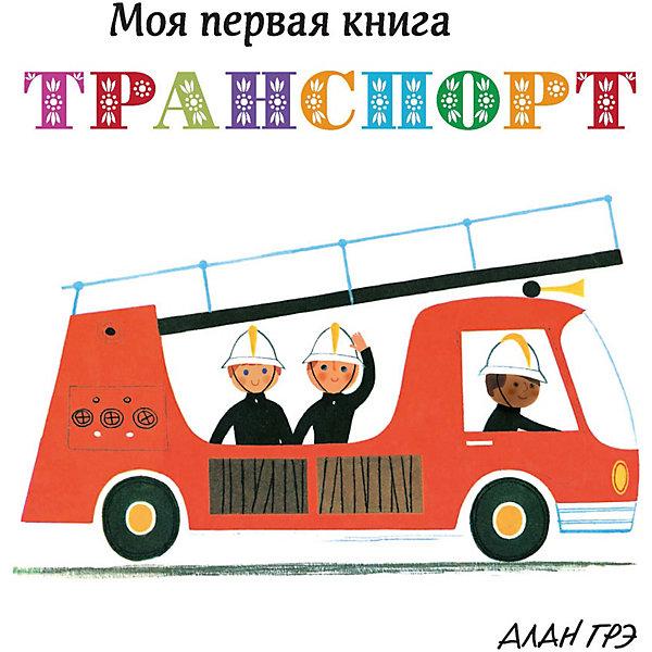 Первая книга малыша ТранспортПервые книги малыша<br>Характеристики:<br><br>• ISBN: 9785389133969;<br>• тип игрушки: книга;<br>• переплет: твердый;<br>• возраст: от 3 лет;<br>• вес: 215 гр;<br>• автор: Алан Грэ;<br>• количество страниц: 20 (картон);<br>• размер: 16,5х16,5х1 см;<br>• издательство: Махаон.<br><br>Книга Махаон «Транспорт» подойдет для детей от 3 лет. Эта прекрасно иллюстрированная серия книг расскажет детям об основных видах транспорта. Эти книжки понравятся вашему малышу! В книжках вы найдёте множество предметов, которые интересно разглядывать, а также тем, которые можно обсудить с ребёнком. Листайте странички, разглядывайте картинки и получайте первые знания с удовольствием!<br><br>Книгу «Транспорт», 20 стр., авт. Алан Грэ от издательства Махаон можно купить в нашем интернет-магазине.<br>Ширина мм: 165; Глубина мм: 165; Высота мм: 13; Вес г: 213; Возраст от месяцев: 36; Возраст до месяцев: 6; Пол: Унисекс; Возраст: Детский; SKU: 8267744;