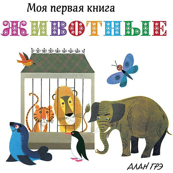 Первая книга малыша ЖивотныеПервые книги малыша<br>Характеристики:<br><br>• ISBN: 9785389133952;<br>• тип игрушки: книга;<br>• переплет: твердый;<br>• возраст: от 3 лет;<br>• вес: 215 гр;<br>• автор: Алан Грэ;<br>• количество страниц: 20 (картон);<br>• размер: 16,5х16,5х1 см;<br>• издательство: Махаон.<br><br>Книга Махаон «Животные» подойдет для детей от 3 лет. Эта прекрасно иллюстрированная серия книг расскажет детям об основных цветах и научит их распозновать. Эти книжки понравятся вашему малышу! В книжках вы найдёте множество предметов, которые интересно разглядывать, а также тем, которые можно обсудить с ребёнком. Листайте странички, разглядывайте картинки и получайте первые знания с удовольствием!<br><br>Книгу «Животные», 20 стр., авт. Алан Грэ от издательства Махаон можно купить в нашем интернет-магазине.<br>Ширина мм: 165; Глубина мм: 165; Высота мм: 13; Вес г: 213; Возраст от месяцев: 36; Возраст до месяцев: 6; Пол: Унисекс; Возраст: Детский; SKU: 8267770;