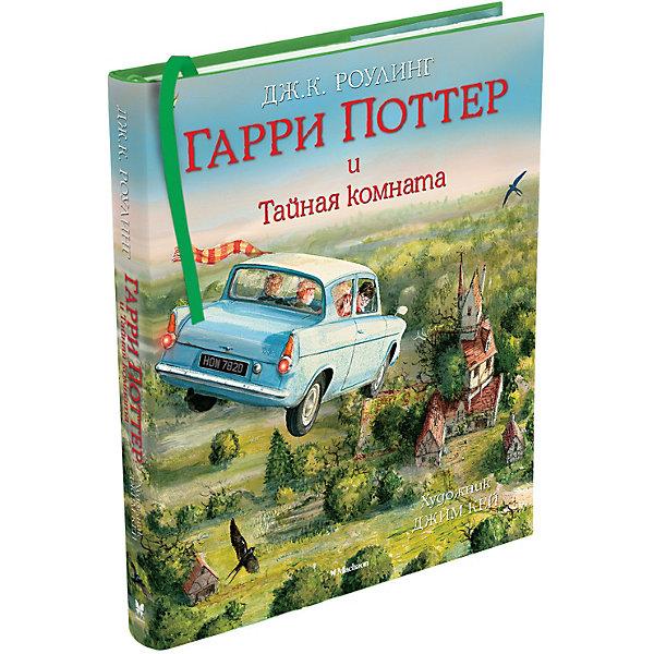 Гарри Поттер и Тайная комната Дж. К. Роулинг, с цветными иллюстрациямиКниги по фильмам и мультфильмам<br>Характеристики:<br><br>• ISBN:9785389115583;<br>• тип игрушки: книга;<br>• возраст: от 11 лет;<br>• вес: 1,4 кг;<br>• автор: Дж.К. Роулинг;<br>• количество страниц: 272 (офсет);<br>• размер: 27х23х2,5 см;<br>• переплет: твердый;<br>• издательство: Махаон.<br><br>Книга Махаон «Гарри Поттер и Тайная комната» подходит для детей школьного возраста. Книга, покорившая мир, эталон литературы для читателей всех возрастов, синоним успеха. Книга, сделавшая Джоан Роулинг самым читаемым писателем современности. Книга, ставшая культовой уже для нескольких поколений.<br><br>Красочный цветные иллюстрации на качественной бумаге позволяю погрузиться в загадочный мир волшебной школы Хогвартс. На этот раз Гарри и его друзья расследуют таинственные нападения на учеников школы. Главному герою предстоит доказать свою непричастность к загадочным событиям и вступить в битву с могущественной темной силой.<br><br>Книгу «Гарри Поттер и Тайная комната» от издательства Махаон можно купить в нашем интернет-магазине.<br>Ширина мм: 275; Глубина мм: 235; Высота мм: 25; Вес г: 1376; Возраст от месяцев: 132; Возраст до месяцев: 168; Пол: Унисекс; Возраст: Детский; SKU: 8267796;