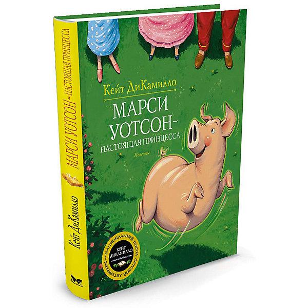 Повести Марси Уотсон - настоящая принцесса, Кейт ДиКамилоДиКамилло Кейт<br>Характеристики:<br><br>• ISBN: 9785389123908;<br>• тип игрушки: книга;<br>• возраст: от 7 лет;<br>• вес: 400 гр;<br>• автор: Кейт ДиКамилло;<br>• количество страниц: 128 (офсет);<br>• размер: 24х20,5х1 см;<br>• материал: бумага;<br>• издательство: Махаон.<br><br>Книга Махаон «Марси Уотсон - настоящая принцесса» - увлекательная истории о добродушной свинке Марси Уотсон. Эта весёлая и неутомимая озорница просто обожает проказничать – то посреди ночи учинит дома настоящий погром, то вдруг ей вздумается прокатиться на автомобиле и даже порулить, а однажды она нарядилась принцессой и устроила в округе переполох, загнав на дерево грозного кота по кличке Генерал Вашингтон… <br><br>Издание предназначено для детей школьного возраста. Крупный шрифт, яркие иллюстрации, увлекательный сюжет сделают чтение легким и приятным. <br><br>Книгу «Марси Уотсон - настоящая принцесса» от издательства Махаон можно купить в нашем интернет-магазине.<br>Ширина мм: 242; Глубина мм: 201; Высота мм: 10; Вес г: 393; Возраст от месяцев: 84; Возраст до месяцев: 120; Пол: Унисекс; Возраст: Детский; SKU: 8267824;