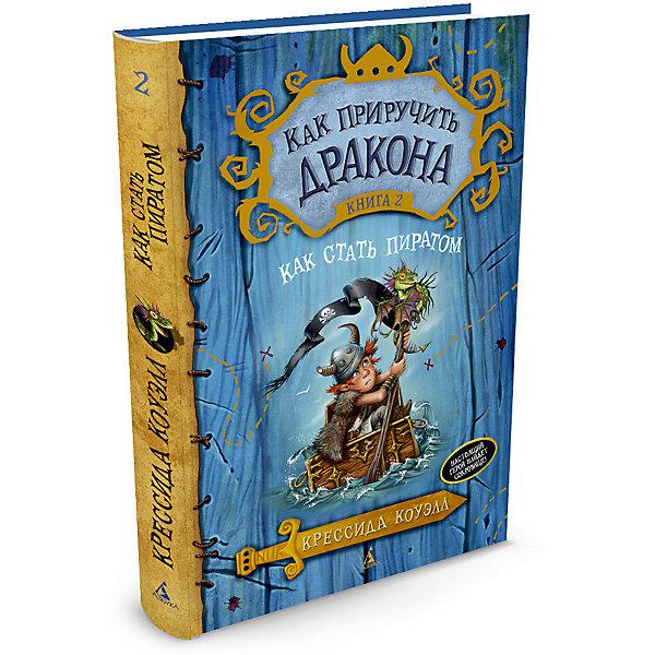 Фэнтези Как приручить дракона Как стать пиратом, книга 2Рассказы и повести<br>Характеристики товара:<br><br>• ISBN:9785389067301;<br>• возраст: от 7 лет;<br>• иллюстрации: цветные;<br>• переплет: твердая обложка;<br>• количество страниц: 224;<br>• формат: 20х14,5х1,7 см.;<br>• вес: 415 гр.;<br>• автор:  Коуэлл К.;<br>• издательство:  Азбука;<br>• страна: Россия.<br><br>«Как стать пиратом» Книга 2 из серии «Как приручить дракона» несомненно привлекет внимание вашего ребенка. Из данной серии можно собрать целую коллекцию ярких и увлекательных историй о викингах и драконах из одноименного Диснееевского мультфильма.<br><br>Мы - викинги. А это работка опасная! - говорил герой суперпопулярного анимационного фильма Как приручить дракона, основанного на книгах одноименной серии Крессиды Коуэлл. Так вот, быть викингом и правда нелегко. Потому что настоящий викинг должен не только приручить собственного дракона, но и в совершенстве освоить тонкости пиратского ремесла. <br><br>Средний формат, четкий шрифт, качественная бумага и яркие картинки - идеальный выбор для чтения, а также очень хороший вариант, в качестве подарка юному книголюбу.<br><br>«Как стать пиратом» Книга 2 из серии «Как приручить дракона» , 224 стр., авт.  Коуэлл К., изд. Азбука, можно купить в нашем интернет-магазине.