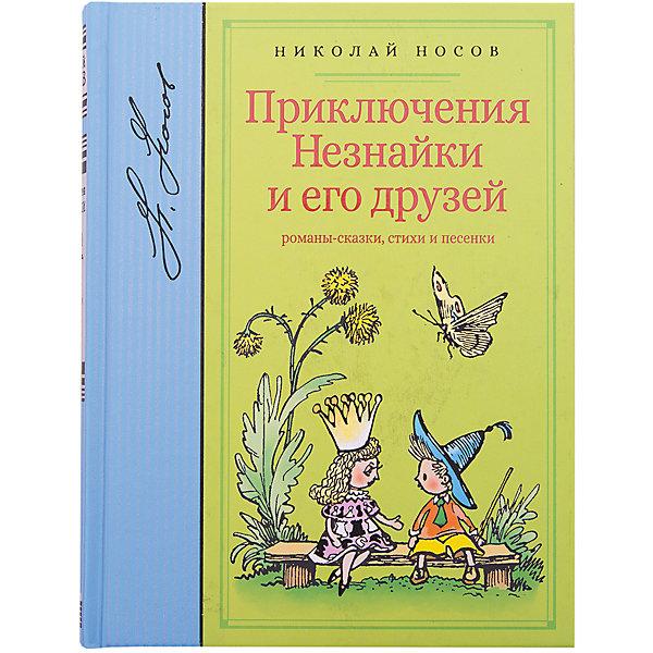 Махаон Рассказы Приключения Незнайки и его друзей, Н. Носов singular ka flower n901 0 3