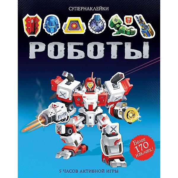 Книжка с наклейками РоботыКнижки с наклейками<br>Характеристики:<br><br>• ISBN: 9785389122574;<br>• тип игрушки: книга;<br>• возраст: от 3 лет;<br>• вес: 300 гр;<br>• переводчик: М. Торчинская;<br>• количество страниц: 24 (офсет);<br>• размер: 30х24х0,5 см;<br>• переплет: мягкий;<br>• издательство: Махаон.<br><br>Книга Махаон «Роботы» из серии «Супернаклейки» включает в себя более 170 наклеек на 24 страницах.<br><br>С помощью наклеек собери самых больших, грозных и современных роботов в галактике! Найди им доспехи и оружие для боя.<br><br>Читаем и играем! Развиваем внимание, воображение, мелкую моторику и логическое мышление. Данное издание - великолепный подарок для маленького ребенка - любителя робототехники.<br><br>Книгу «Стиль от стиляг» с наклейками от издательства Махаон можно купить в нашем интернет-магазине.