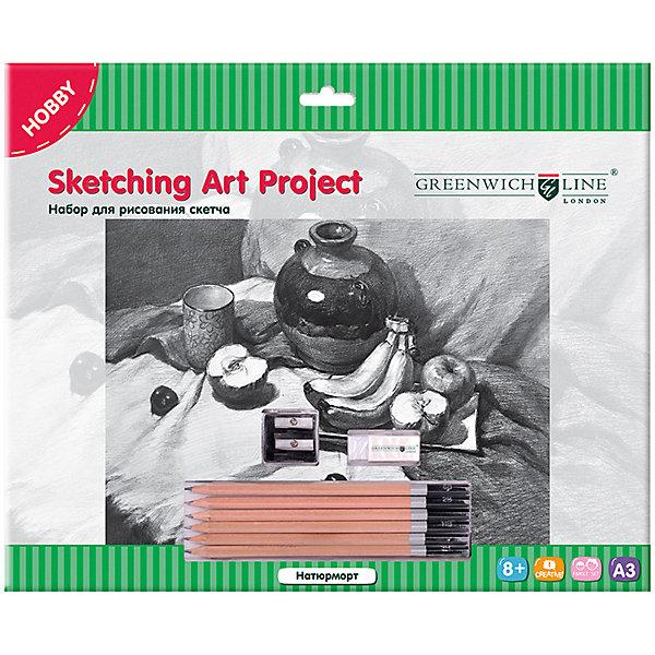 Купить Набор для рисования скетча Greenwich Line «Натюрморт», Китай, Унисекс