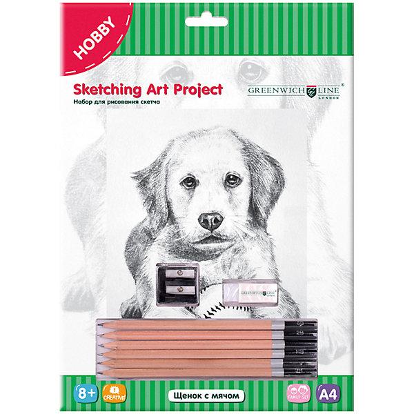 Greenwich Line Набор для рисования скетча Greenwich Line «Щенок с мячом» greenwich line набор для рисования скетча greenwich line щенок