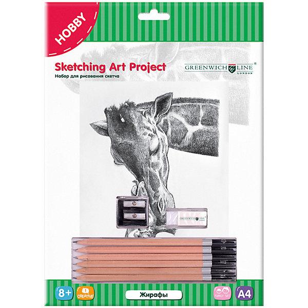 Купить Набор для рисования скетча Greenwich Line «Жирафы», Китай, Унисекс