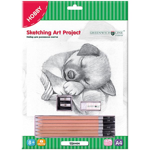Greenwich Line Набор для рисования скетча Greenwich Line «Щенок» greenwich line набор для рисования скетча greenwich line щенок