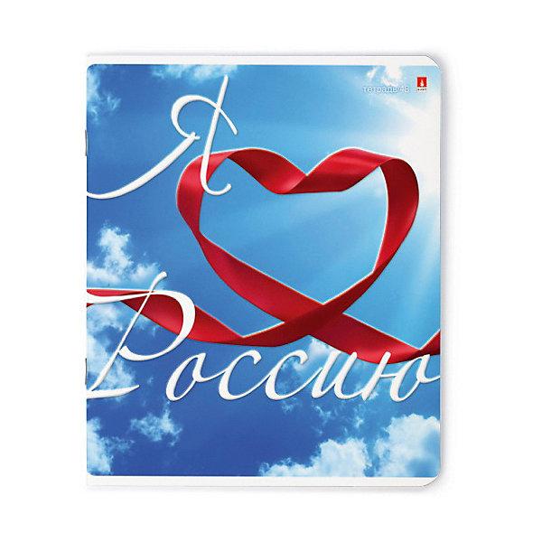 Альт Тетрадь Альт Я люблю Россию! 48 листов, 5 шт., клетка альт тетрадь город и цвет 48 листов в клетку цвет синий