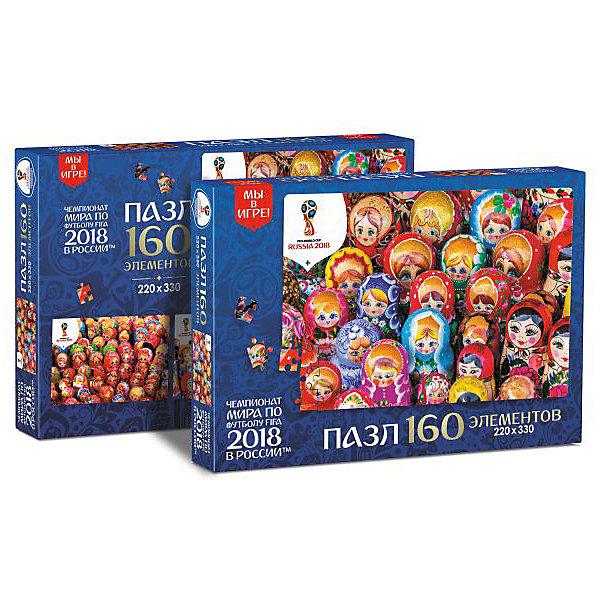Пазл Origami FIFA-2018 Матрёшки Красочные матрёшки, 160 элементовПазлы классические<br>Характеристики:<br><br>• возраст: от 3 лет;<br>• материал: бумага;<br>• количество деталей: 160;<br>• вес: 180 гр;<br>• размер: 3х19,7х13,4 см;<br>• издательство: Наша Игрушка.<br><br>Пазл  ЧМ «Матрешки. Красочные матрешки» порадует детей от 3 лет и старше. Пазлы с матрешками, традиционными символами русской культуры украсят домашний интерьер, поднимут ваше настроение и станут отличным подарком для вас и ваших близких!  Собирание пазлов поможет ребенку развить усидчивость, внимательность и мелкую моторику.<br><br>Пазл ЧМ «Матрешки. Красочные матрешки»  можно купить в нашем интернет-магазине.<br>Ширина мм: 30; Глубина мм: 197; Высота мм: 134; Вес г: 180; Возраст от месяцев: 36; Возраст до месяцев: 2147483647; Пол: Унисекс; Возраст: Детский; SKU: 8283924;