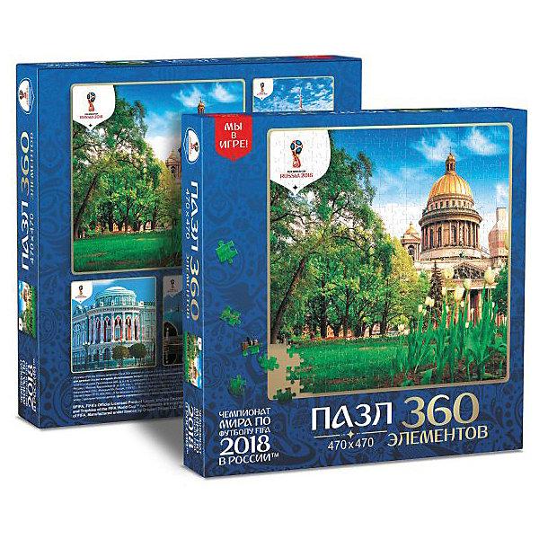 Origami Пазл Origami FIFA-2018 Постеры Санкт-Петербург, 360 элементов origami пазл origami fifa 2018 города сочи 100 элементов