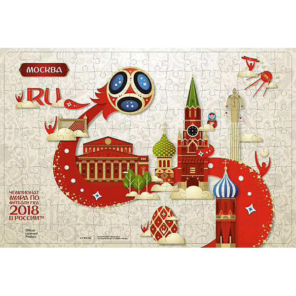 Origami Пазл Origami FIFA-2018 Look Москва, 160 элементов premium strip line kuding tea kuding the chinese tea kuding health care loose herbal tea 50g
