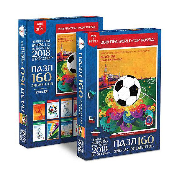 Origami Пазл FIFA-2018 Постеры Москва, 160 элементов