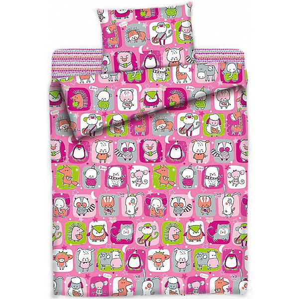 Мона Лиза Детское постельное белье 1,5 сп. Спящий зоопарк в квадрате на розовом зимняя шина nokian nordman 7 195 50 r15 86t