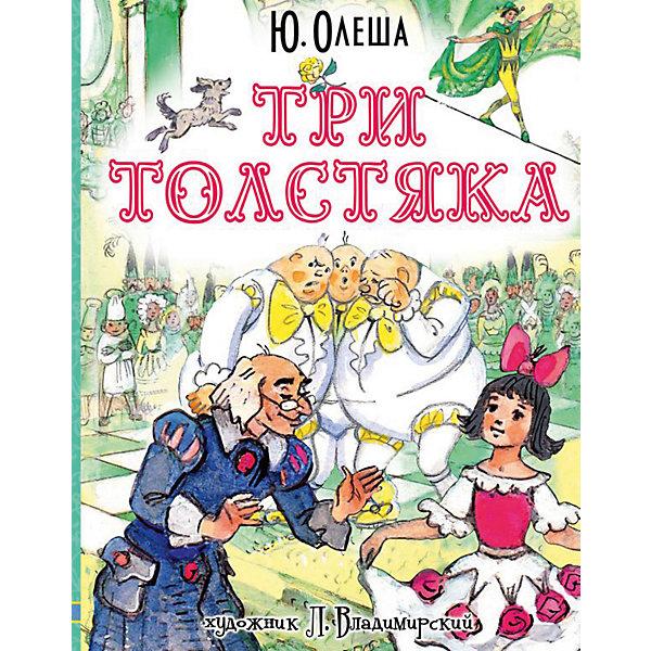 Издательство АСТ Сказка
