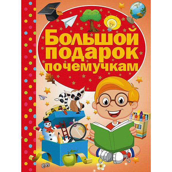 Издательство АСТ Энциклопедия