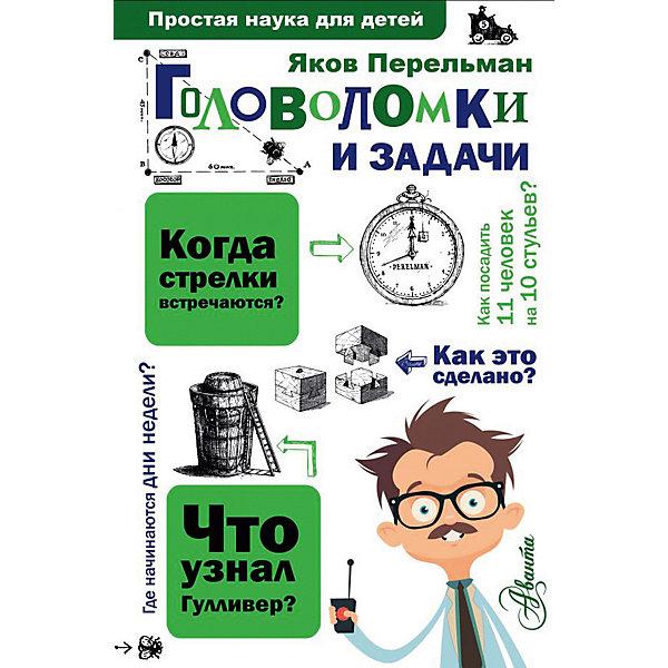 купить Издательство АСТ