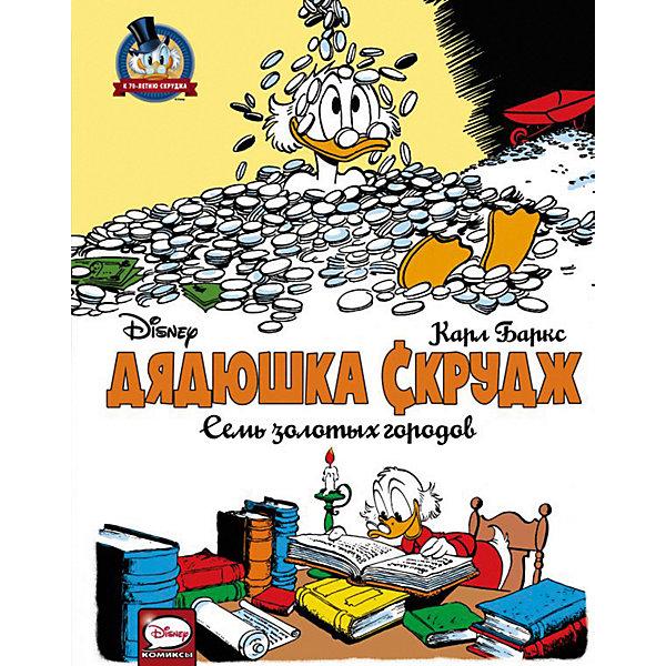 Издательство АСТ Комиксы Дядюшка Скрудж Семь золотых городов