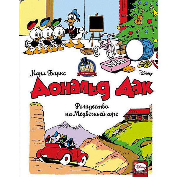 Комиксы Дональд Дак Рождество на Медвежьей гореКомиксы для детей<br>Характеристики:<br><br>• возраст: от 7 лет;<br>• материал: бумага;<br>• ISBN:  978-5-17-102848-0;<br>• автор: Баркс Карл;<br>• художник: Баркс Карл;<br>• переводчик: Томилина Зоя;<br>• количество страниц: 216;<br>• размер: 21х26х2 см;<br>• вес: 922 гр;<br>• издательство: АСТ.<br> <br>Книга «Дональд Дак. Рождество на Медвежьей горе» знакомит с Самым Богатым Селезнем в мире, когда он устраивает хитроумный розыгрыш, чтобы проверить Дональда на храбрость. Разумеется, результат этого испытания будет весьма неожиданным!  Страницы этого сборника наполнены юмором и приключениями: Дональд становится приёмным сыном кенгуру, вместе с племянниками спасается от извержения вулкана и от призрака в доспехах, похищающего уток, и многое, многое другое!<br><br>Книгу «Дональд Дак. Рождество на Медвежьей горе» можно купить в нашем интернет-магазине.<br>Ширина мм: 255; Глубина мм: 197; Высота мм: 16; Вес г: 932; Возраст от месяцев: 84; Возраст до месяцев: 2147483647; Пол: Унисекс; Возраст: Детский; SKU: 8334666;