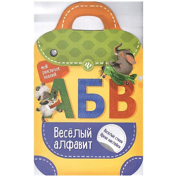 Fenix Книжка с наклейками Весёлый алфавит fenix книжка с наклейками весёлый алфавит