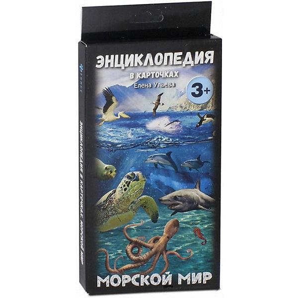 Fenix Энциклопедия в карточках Морской мир усилитель behringer ha400