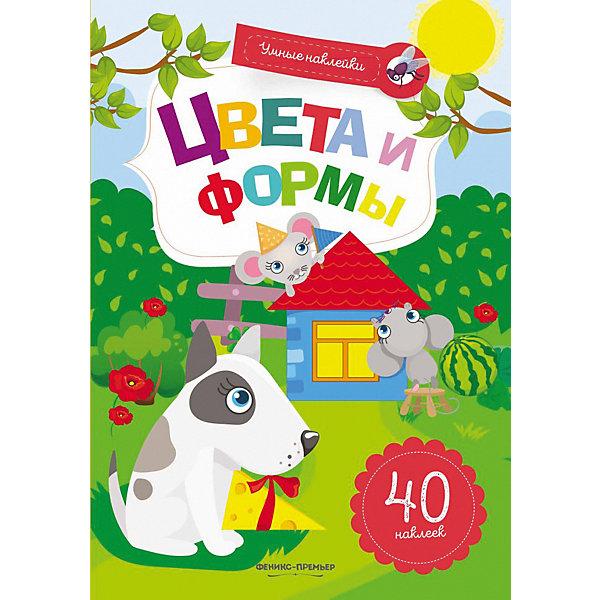 Купить Цвета и формы: книжка с наклейками дп, Fenix, Россия, Унисекс