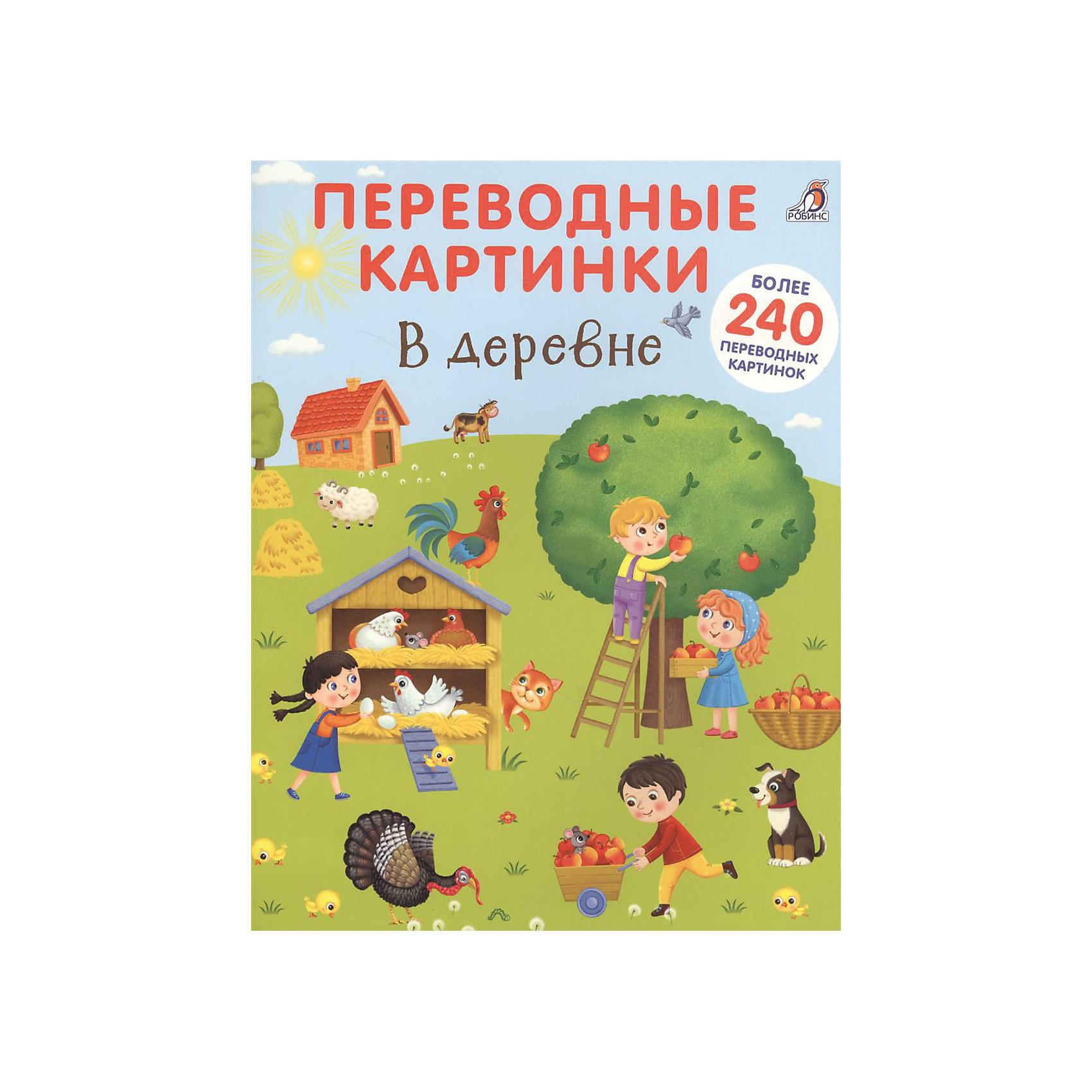 вкусных переводные картинки для книжек приложении фото печатное