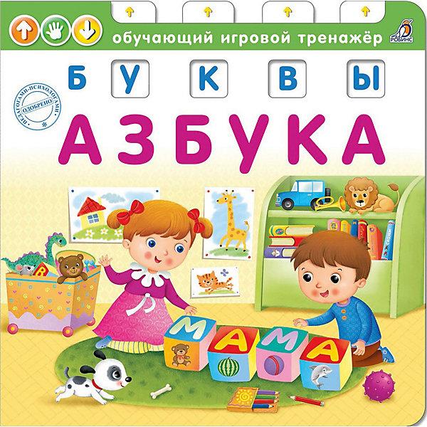 Купить Игровой тренажёр Азбука Буквы, Робинс, Россия, Унисекс
