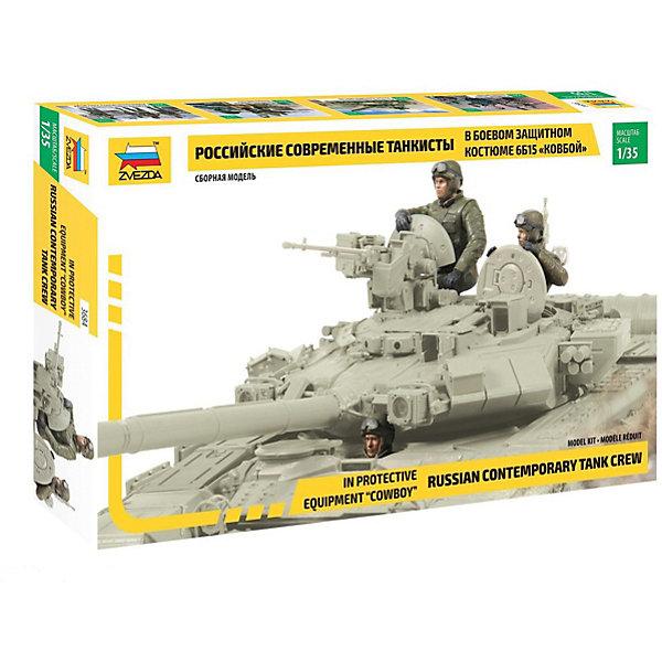 Звезда Сборная модель Российские современные танкисты