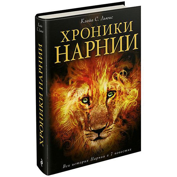 цена на Эксмо Сборник