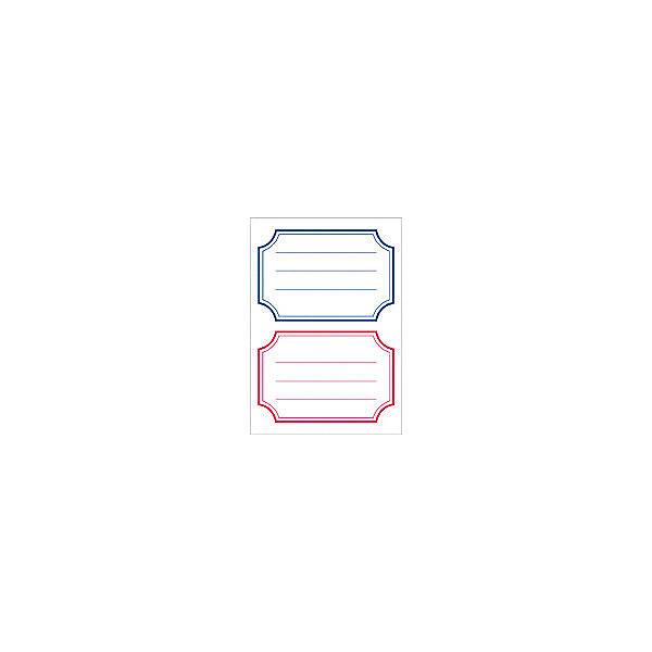 Набор наклеек для тетрадей Herma Vario Красная полоскаТетради<br>Характеристики:<br><br>• возраст: от 3 лет<br>• в наборе: 6 листов 12 наклеек<br>• размер: 7,2х3,2 см.<br>• материал: бумага<br><br>Наклейки для подписи тетрадей Herma «Vario» Красная полоска придадут тетрадям неповторимый дизайн.<br><br>В тетрадях, украшенных этими наклейками, приятно будет делать уроки, а любой скучный дневник превратиться в яркую копилку хороших оценок. Наклейки станут палочкой-выручалочкой, если тетрадь или дневник подписаны неверно.<br><br>Набор наклеек для тетрадей Herma Vario Красная полоска можно купить в нашем интернет-магазине.