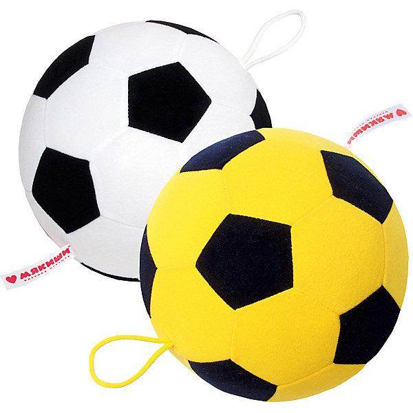 Мягкая игрушка Мякиши «Футбольный мяч»Игрушки для новорожденных<br>Характеристики:<br><br>• возраст: с рождения;<br>• материал: трикотаж, холлофайбер;<br>• вес упаковки: 213 гр.;<br>• размер упаковки: 18х18х18 см;<br>• страна бренда: Россия;<br>• цвет в ассортименте.<br><br>Футбольный мячик «Мякиши» помогает малышу в развитии моторики, цветового и звукового восприятия предметов. Внутри мяча находится погремушка, которая издает приятный звук во время подбрасывания и перекатывания игрушки. Мягкий мяч оснащен петелькой. Изделие выполнено из безопасных материалов. При необходимости можно постирать руками.<br><br>Игрушку Мякиши «Футбольный мяч» можно купить в нашем интернет-магазине.<br>Ширина мм: 180; Глубина мм: 180; Высота мм: 180; Вес г: 213; Цвет: разноцветный; Возраст от месяцев: -2147483648; Возраст до месяцев: 2147483647; Пол: Унисекс; Возраст: Детский; SKU: 8370323;