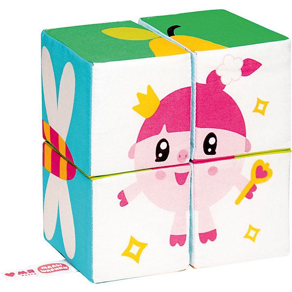 Мягкие кубики Мякиши Собери малышарикаСмешарики<br>Характеристики:<br><br>• возраст: с рождения;<br>• материал: хлопок, поролон;<br>• в наборе: 4 кубика 8х8 см;<br>• вес упаковки: 58 гр.;<br>• размер упаковки: 16,5х30х8 см;<br>• страна бренда: Россия;<br>• цвет в ассортименте.<br><br>Кубики Мякиши «Собери Малышарика» являются пазлом с изображением героя мультсериала «Малышарики». Легкие мягкие кубики можно ставить друг на друга, образуя картинку. Во время игры развивается логическое мышление, мелкая моторика, улучшается восприятие цветов и форм. Набор выполнен из полностью безопасных материалов.<br><br>Внимание! Модель в ассортименте. Выбрать определенную заранее невозможно. <br><br>Кубики Мякиши «Собери Малышарика» можно купить в нашем интернет-магазине.<br>Ширина мм: 165; Глубина мм: 300; Высота мм: 80; Вес г: 58; Цвет: разноцветный; Возраст от месяцев: -2147483648; Возраст до месяцев: 2147483647; Пол: Унисекс; Возраст: Детский; SKU: 8370331;
