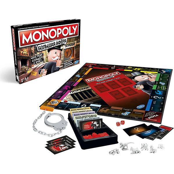 Hasbro Настольная игра Gaming Монополия Большая афёра