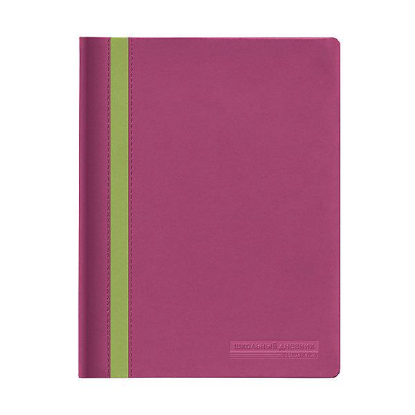 Альт Дневник школьный «Monaco», розовый