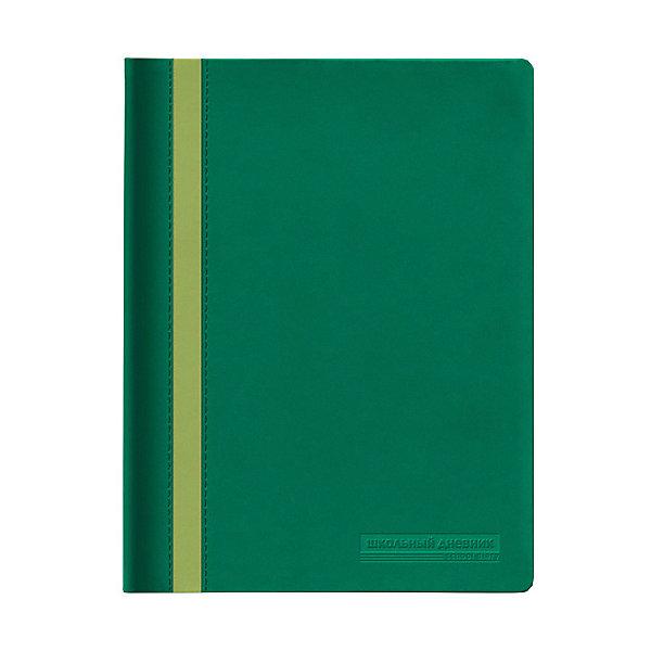 Альт Дневник школьный Альт «Monaco», альт дневник школьный альт monaco