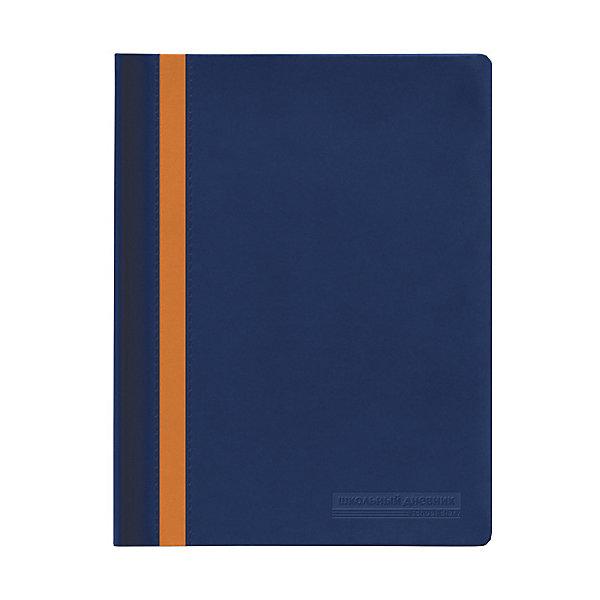 Дневник школьный Альт «Monaco», темно-синийДневники<br>Характеристики:<br><br>• возраст: от 6 лет;<br>• цвет: темно-синий;<br>• обложка: искусственная кожа;<br>• количество листов: 48;<br>• бумага: офсет 70 г/кв. м;<br>• переплет: твердый;<br>• параметры: 22х17 см;<br>• размер упаковки: 22х17х1 см;<br>• вес в упаковке: 265 гр;<br>• страна бренда: Россия.<br><br>Дневник школьный Альт «Monaco» (Монако) выпускается в твердой износостойкой обложке с прорезиненной фактурой, с петлей для ручки и имитацией гладкой кожи. Графические элементы нанесены методом вдавленного термотиснения. Угол обложки и блока закругленные. <br><br>Страницы внутреннего блока сделаны из гладкой белой бумаги высшего сорта. На первом форзаце обложки находится отдельное поле для личных данных ученика.  <br><br>Дневник школьный Альт «Monaco» (Монако), темно-синий можно купить в нашем интернет-магазине.<br>Ширина мм: 225; Глубина мм: 170; Высота мм: 10; Вес г: 265; Цвет: темно-синий; Возраст от месяцев: 72; Возраст до месяцев: 2147483647; Пол: Унисекс; Возраст: Детский; SKU: 8393367;