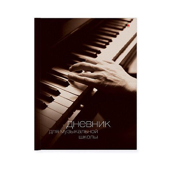 Купить Дневник для музыкальной школы Альт «Вид-01», 40 листов, Россия, разноцветный, Унисекс