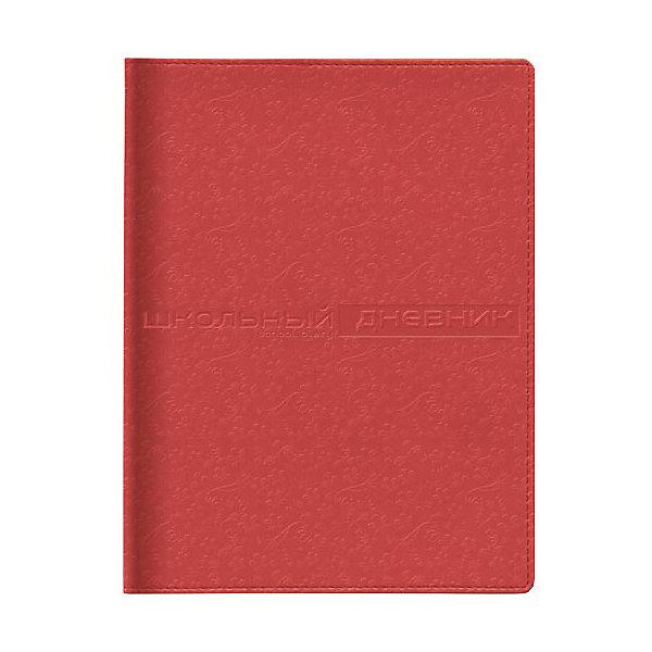 Дневник школьный Альт «Velvet fashion», красныйДневники<br>Характеристики:<br><br>• возраст: от 6 лет;<br>• цвет: красный;<br>• обложка: искусственная кожа;<br>• количество листов: 48;<br>• бумага: офсет 70г/кв. м;<br>• переплет: твердый;<br>• параметры: 22х17 см;<br>• количество страниц: 96;<br>• размер упаковки: 22,5х17,5х1,5 см;<br>• вес в упаковке: 280 гр;<br>• страна бренда: Россия.<br><br>Дневник школьный Альт «Velvet fashion» (Вельвет фэшн) выпускается в твердой износостойкой обложке с прорезиненной фактурой. Графические элементы нанесены методом вдавленного термотиснения. Угол обложки и блока закругленные. <br><br>Страницы внутреннего блока сделаны из гладкой белой бумаги высшего сорта. На первом форзаце обложки находится отдельное поле для личных данных ученика. Для удобства ученика предусмотрена тонкая закладка-ляссе в цвет обложки. <br><br>Дневник школьный Альт «Velvet fashion» (Вельвет фэшн), красный можно купить в нашем интернет-магазине.<br>Ширина мм: 225; Глубина мм: 175; Высота мм: 15; Вес г: 280; Цвет: красный; Возраст от месяцев: 72; Возраст до месяцев: 2147483647; Пол: Женский; Возраст: Детский; SKU: 8393403;