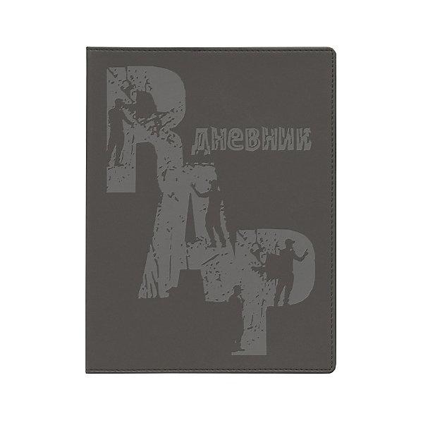 Дневник школьный Альт «Rap &amp; dab», серыйДневники<br>Характеристики:<br><br>• возраст: от 6 лет;<br>• материал обложки: искусственная кожа;<br>• цвет: серый;<br>• количество страниц: 48;<br>• параметры: 22х17 см;<br>• размер упаковки: 22х17,2х0,8 см;<br>• вес в упаковке: 200 гр;<br>• страна бренда: Россия;<br><br>Дневник школьный Альт «Rap &amp; dab», выпускается в твердой износостойкой обложке. Угол обложки и блока закругленные. <br><br>Страницы внутреннего блока сделаны из бежевой бумаги высшего сорта с линовкой черного цвета. На первом форзаце обложки находится отдельное поле для личных данных ученика.<br><br>Прочная и приятная на ощупь обложка выполнена с использованием итальянских переплетных материалов.<br><br>Дневник школьный Альт «Rap &amp; dab», серый можно купить в нашем интернет-магазине.<br>Ширина мм: 220; Глубина мм: 172; Высота мм: 8; Вес г: 200; Цвет: разноцветный; Возраст от месяцев: 72; Возраст до месяцев: 2147483647; Пол: Унисекс; Возраст: Детский; SKU: 8393429;