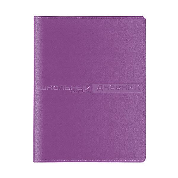 Альт Дневник школьный Альт «Sidney nebraska», альт дневник школьный альт monaco