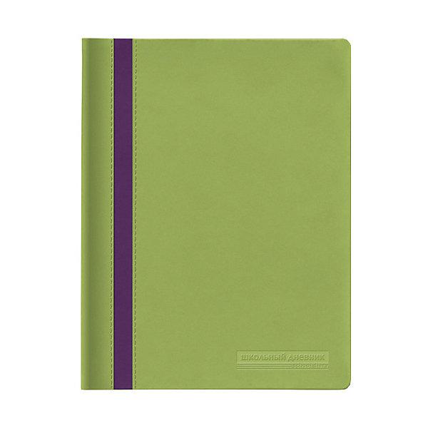 Альт Дневник школьный Альт «Monaco», салатовый альт дневник для музыкальной школы черный рояль