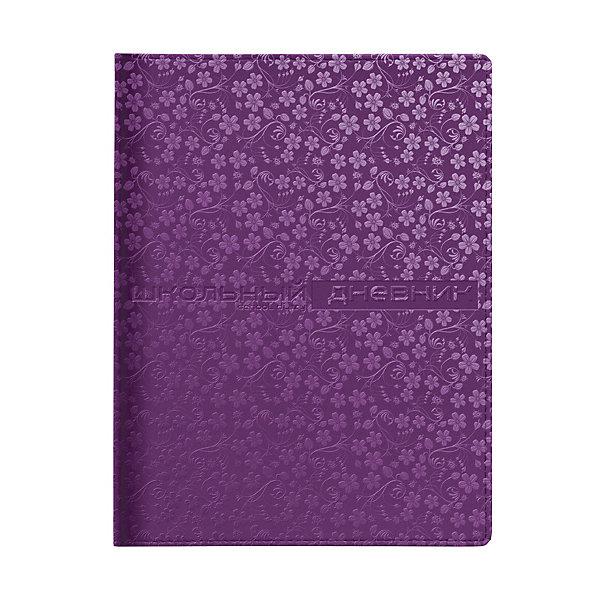Дневник школьный Альт «Velvet fashion cosmo», фиолетовыйДневники<br>Характеристики:<br><br>• возраст: от 6 лет;<br>• цвет: фиолетовый;<br>• обложка: искусственная кожа;<br>• количество листов: 48;<br>• бумага: офсет 70г/кв. м;<br>• переплет: твердый;<br>• параметры: 22х17 см;<br>• количество страниц: 96;<br>• размер упаковки: 22х17,5х1,5 см;<br>• вес в упаковке: 290 гр;<br>• страна бренда: Россия.<br><br>Дневник школьный Альт «Velvet fashion cosmo» (Вельвет фэшн космо) выпускается в твердой износостойкой обложке с прорезиненной фактурой и перламутровым блеском. Графические элементы нанесены методом вдавленного термотиснения. Угол обложки и блока закругленные. <br><br>Страницы внутреннего блока сделаны из гладкой белой бумаги высшего сорта. На первом форзаце обложки находится отдельное поле для личных данных ученика.<br><br>Дневник школьный Альт «Velvet fashion cosmo» (Вельвет фэшн космо), фиолетовый можно купить в нашем интернет-магазине.<br>Ширина мм: 220; Глубина мм: 175; Высота мм: 15; Вес г: 290; Цвет: фиолетовый; Возраст от месяцев: 72; Возраст до месяцев: 2147483647; Пол: Женский; Возраст: Детский; SKU: 8393447;