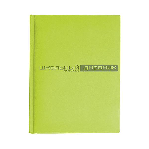 Альт Дневник школьный Альт «Velvet», салатовый альт дневник для музыкальной школы черный рояль