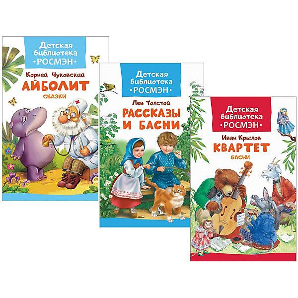 Росмэн Комплект Росмэн Детская библиотека 1 художественные книги росмэн колосок