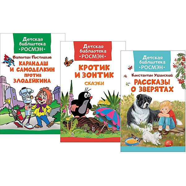 Росмэн Комплект Детская библиотека для мальчиков